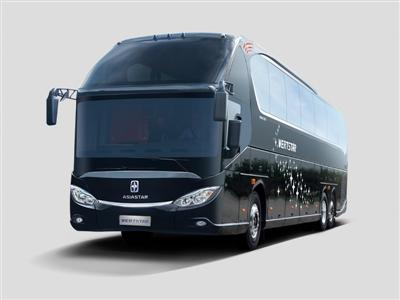 YBL6138H Dual Windshields Large-Size Intercity Bus