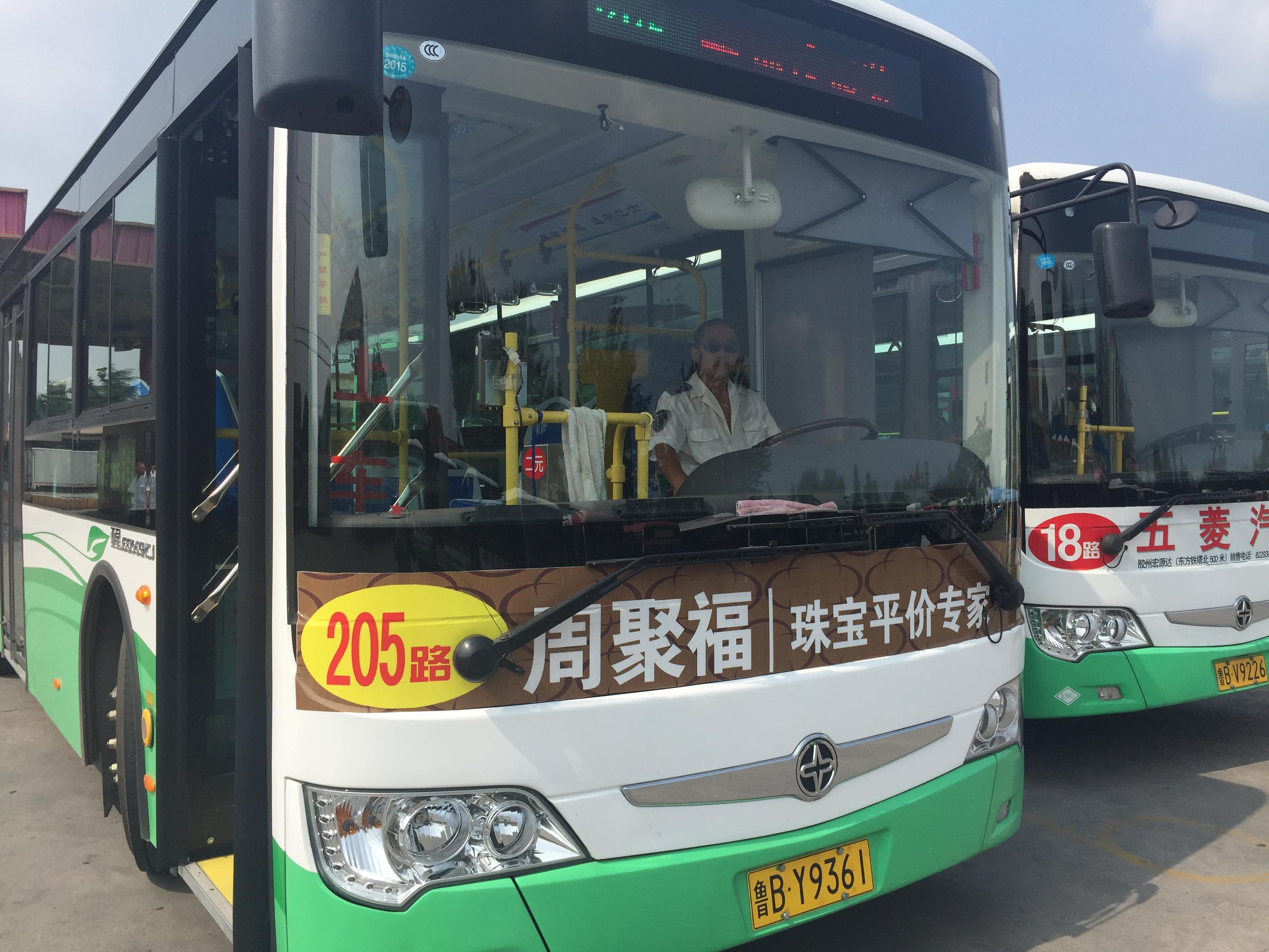 """经过多年的改进提升,亚星客车的产品稳定性得到胶州巴士的认可。在胶州巴士运营中的车辆中最多的便是亚星的10米和7米的天然气公交车。""""我们公交公司最怕的就是车辆出现问题,不仅耗费时间成本,而且给公交线路的正常运营带来影响。而亚星JS6106、JS67 70都是亚星的经典车型,性能稳定,故障率很低,基本不用维修。所以我们选择和亚星客车合作""""张总告诉笔者。"""